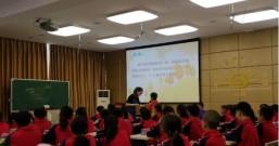 龙泉驿区实验小学: 宝剑锋从磨砺出 技能大赛展风采