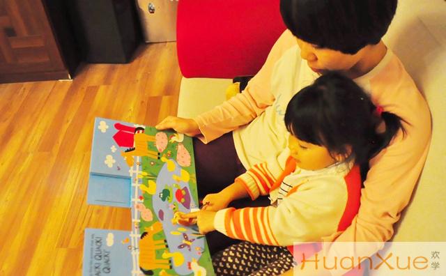 中小学阅读亟待提高 美国孩子的阅读量是中国孩子的6倍