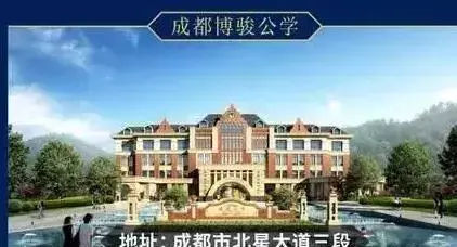 成都教育圈层再次扩大 10所名校齐聚天府新区!